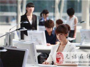 初中毕业上新华,不读高中一样拿大专本科文凭
