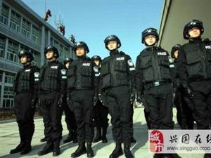 新余司法警官學校歡迎你的到來
