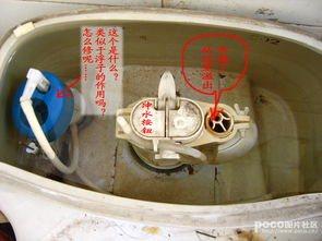 城阳维修马桶
