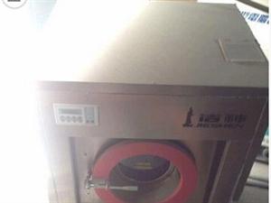 16公斤水洗机