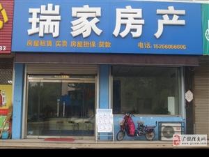 渤海明珠1楼带车库