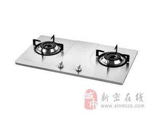 西門子熱水器鄭州市售后維修服務所