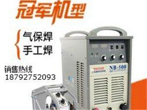 西安電焊機銷售及維修二保焊機氬弧焊機等離子切割機