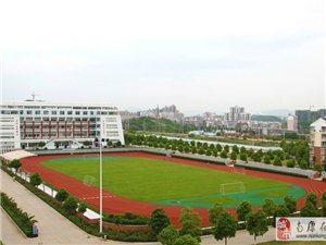 江西省贛州市計算機職業學校招生問答