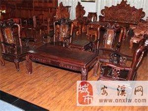 超低价出售红木家具,真皮沙发,茶几,餐桌等