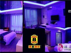 沛縣在線向您推薦:速8酒店沛縣九龍城店