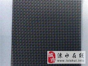 坤璇公司生产各种规格网格布