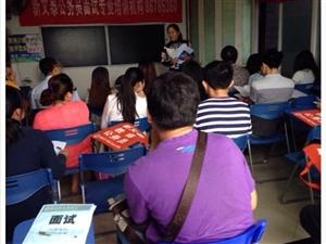 2015年贵州公务员面试培训辅导开课通知