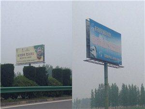 高速路廣告牌 −−-高炮廣告招商中