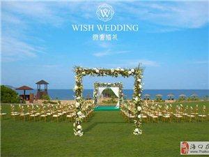 2015微奢給你不一樣的婚禮主題選擇
