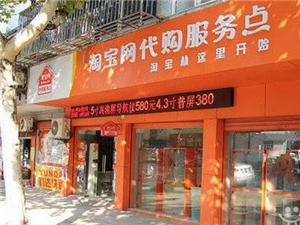 盛譽龍尊淘寶商城