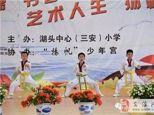 学跆拳道,首选安溪宏翔武术跆拳道俱乐部
