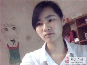 我在找图片上的姑娘她姓李,认识的转一下,我的Q232261636