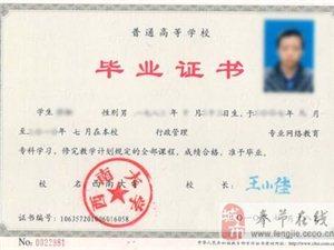 重庆自考专科本科1年拿证火热招生中(圆您大学梦)