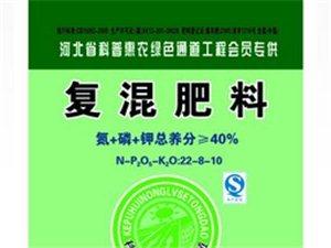 [河北省科普惠�r(肥料�F�)�x州服�罩行�]折扣9.5折��惠券