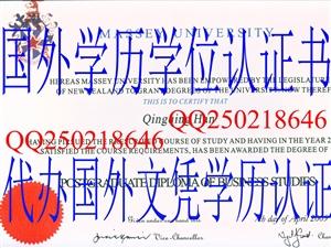 留学学历学位认证QQ250218646留学学历学位认证QQ2