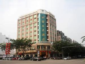 琼海金日大酒店