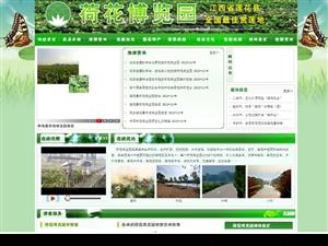 莲花县荷花博览园