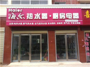 �X山西�P海���Yu店