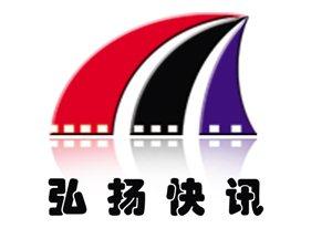 永仁弘扬快讯广告传媒