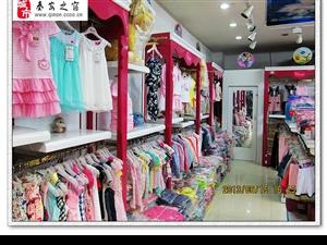 店面的装修风格遵循公司品牌形象