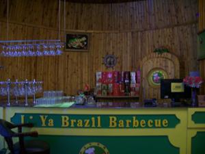 钦州市巴西烤肉