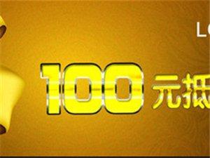 [�豸�木�R品牌彩膜大全]�M3000返100元��惠券