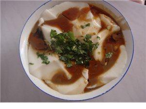 经典早餐――老豆腐