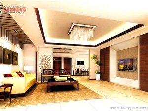�F代中式家居