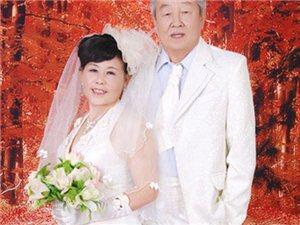 老年人的婚礼也是美好时代