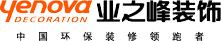洛��I之峰建筑�b�工程有限公司