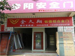 步�安全�T建���Yu店