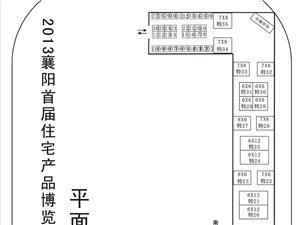 襄阳高远展览有限公司