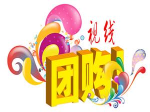 徽�h���F�(商城)