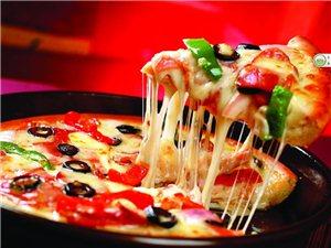 南阳必胜特Pizza