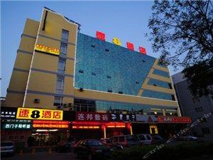 红杉娱乐速8酒店
