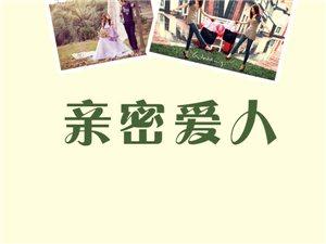 安溪亲密爱人婚纱摄影