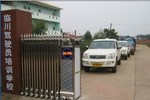 江西抚州市临川驾驶培训学校