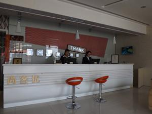���尚客��快捷酒店���店