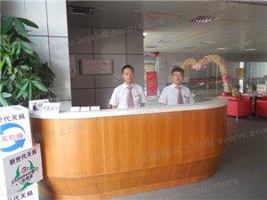 4S店营销中心前台