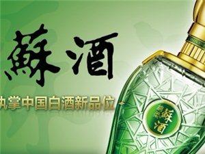 泗洪丰亚酒业:苏酒泗洪专卖店