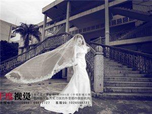 千度视觉外景婚纱摄影