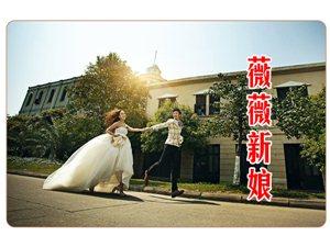 美高梅网站薇薇新娘婚纱摄影