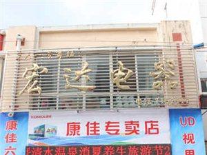 清水县宏达商贸有限责任公司