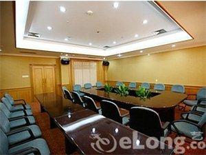 高级会议室