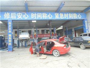 城口县顺弘汽车维修有限责任公司