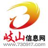 888真人娱乐信息网