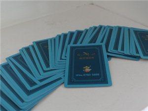 参与就有机会获得由宁乡金色夏威夷提供的扑克一幅