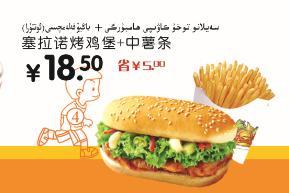 [百富烤霸]抵�督痤~5元��惠券
