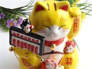 招财猫挂件摆件存钱罐